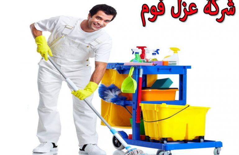 شركة تنظيف شقق بجيزان