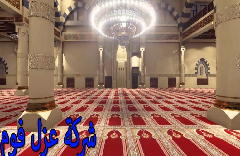 شركة تنظيف مساجد بجيزان