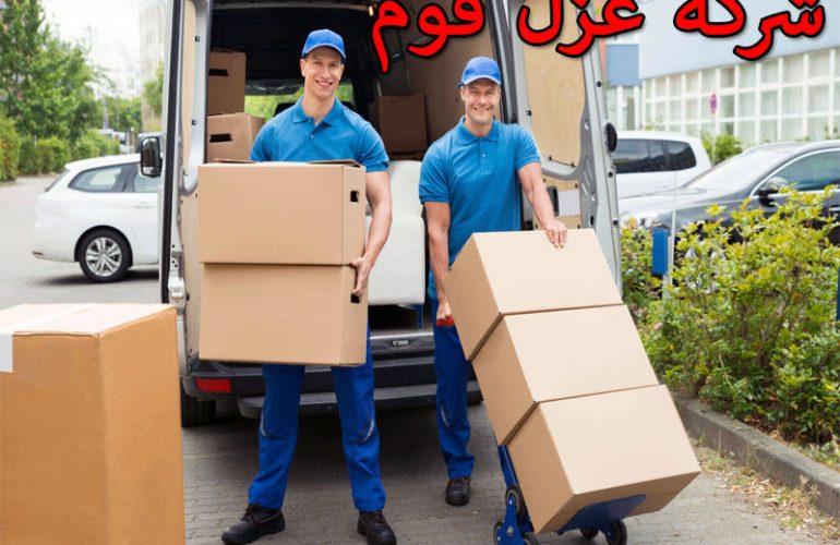 شركة نقل الأثاث بخميس مشيط