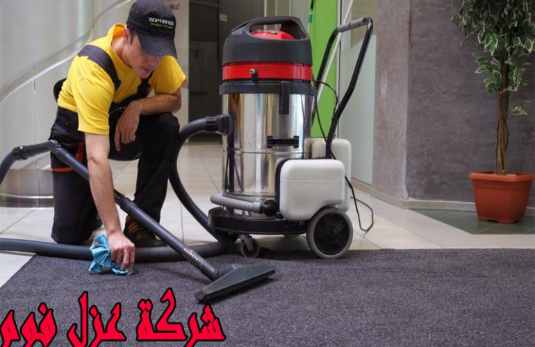 شركة تنظيف بيوت بجيزان